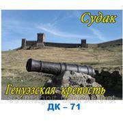 Судак,Генуэзкая крепость фото
