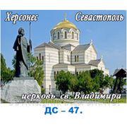 Херсонес,церковь св.Владимира фото