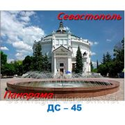 Севастополь,Панорама фото