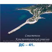 Севастополь,Константиновский равелин фото