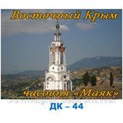 """Крым,часовня """"Маяк"""" фото"""