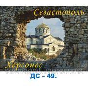 Хесонес,собор св.Владимира фото