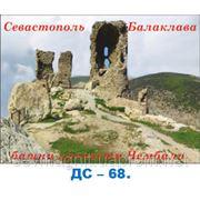 Балаклава,башни крепости Чембало фото