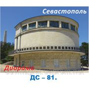 Севастополь,Диорама фото