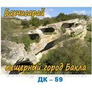 Бахчисарай,пещерный город Бакла фото