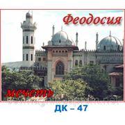 Феодосия,мечеть фото