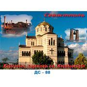 Севастополь,Херсонес фото
