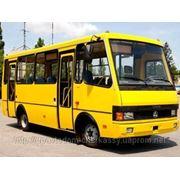 """Автобус пригородный """"ПРОЛИСОК"""" БАЗ А079.14"""