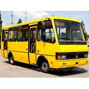 Автобус городской ПРОЛИСОК БАЗ А079.14