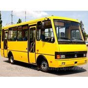 Автобус пригородный ПРОЛИСОК БАЗ А079.32