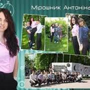 Школьная фотокнига, Альбом выпускной,Фотокниги, фотопродукция, заказать в Киеве, Украина фото
