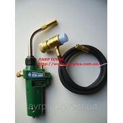 Горелка RTM 3660 для пайки (MAПП газ) C пьезоподжигом и шлангом 1.5м фото