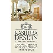 Дизайн проект интерьера квартиры фото