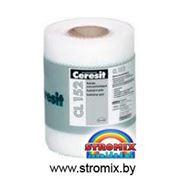 Ceresit CL 152 водонепроницаемая лента фото