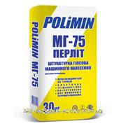 Штукатурка Polimin МГ 75 гипсоперлитовая фото