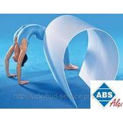 Гипсокартон Арочный ABS 6,5x1200x3000мм фото