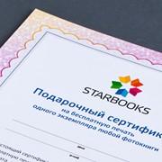 Дипломы, сертификаты и грамоты фото