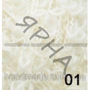 Пряжа для ручного вязания Астракан ALIZE крем 01 фото