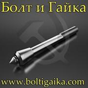 Болты фундаментные тип 6.2, 6.3 ГОСТ 24379.1-80 фото