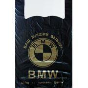 Пакет BMW(50кг) 50шт. фото