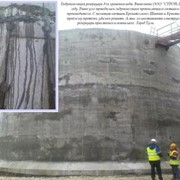 Гидроизоляция бассейнов, фонтанов, фундамента и т.д. фото