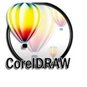 Курс: «Corel Draw» (ИНДИВИДУАЛЬНО)  фото