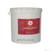 Жидкая теплоизоляция АКТЕРМ Антиконденсат™ фото