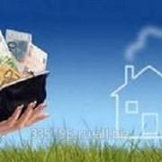 Подбор ипотечных программ для юридических и физических лиц фото