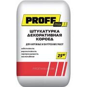 Декоративная Штукатурка Короед Proff Mix фото