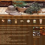 Разработка web-сайтовм фото