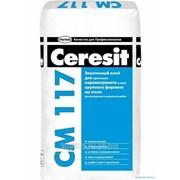Эластичный клей для фасадной плитки, керамогранита и облицовочного камня Ceresit СМ 117 фото