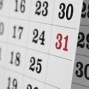 Изготовление календарей и блокнотов фото