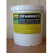 Праймер битумно-полимерный МБП-1 фото