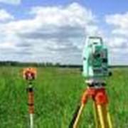 Геологические работы. Решение общегеологических задач. фото