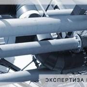 Разработка декларации промышленной безопасности действующих и вновь возводимых предприятий фото