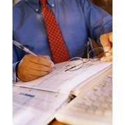 Формирование финансовой отчётности по МСФО фото