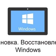 Установка ОС Windows фото