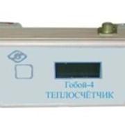 Теплосчетчик компактный ультразвуковой Гобой-4 фото