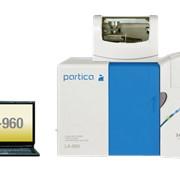 Анализатор размеров частиц HORIBA LA-960 фото