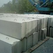 Фундаментные блоки ФБС-4-4-6т фото