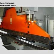 Пресс листогибочный гидравлический ИБ1430Б фото