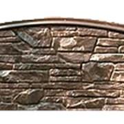 Еврозабор односторонний Карпаты арка фото