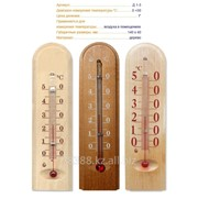 Термометр сувенирный Д-3-2 ТУ У 33.2-14307481.027-2002 фото