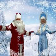 Вызов Деда Мороза и Снегурочки фото