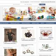 Заказать интернет-магазин в Караганде (эконом) фото