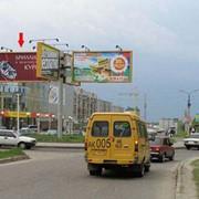 Все виды рекламных конструкций в г. Курске и области фото