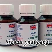 Биогель для педикюра и маникюра оптом и в розницу фото