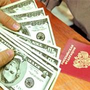 Обслуживание валютное физических лиц фото