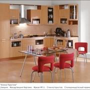Кухонная мебель Престиж фото