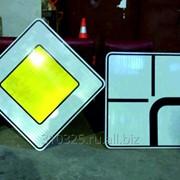 Дорожные знаки квадратные фото